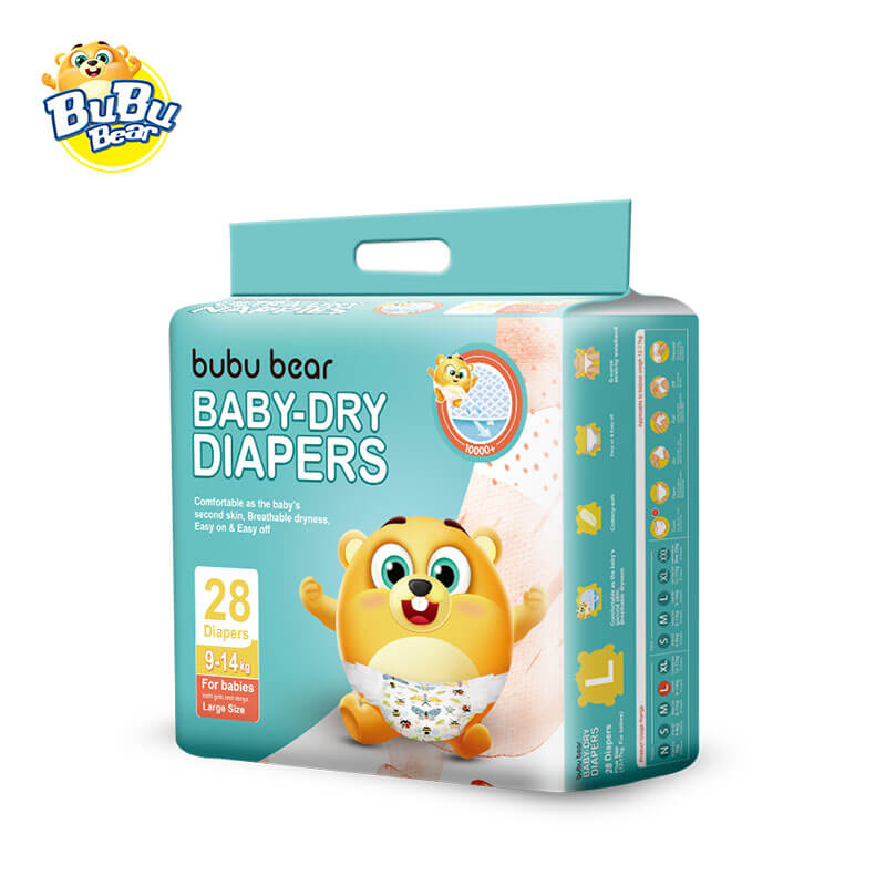 Ultra Dry Nappies Baby Unisex BUBUBEAR